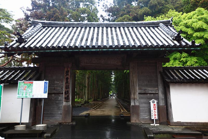 5/18翌朝10時に仙台港へ あいにくの雨、時間調整のため 松島一周の観光船に_a0160581_19301058.jpg