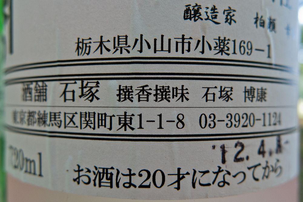 f0234982_22462062.jpg