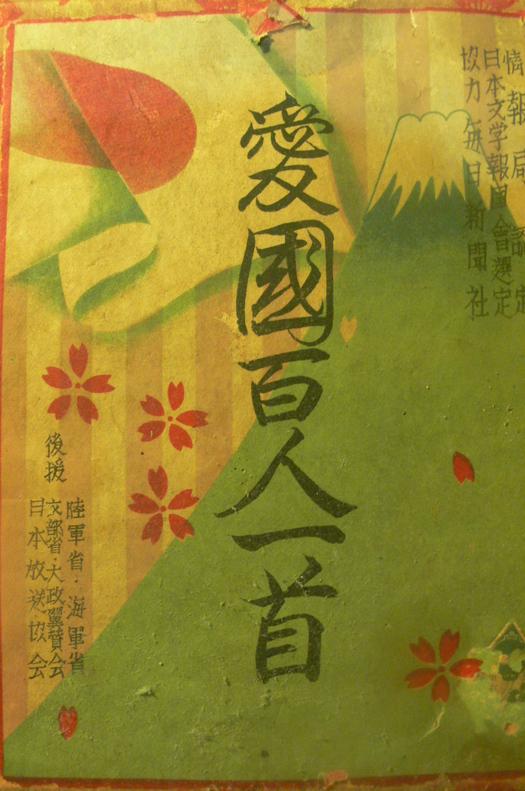 「蛍の乱舞」農家食堂で聞く。素晴らしい。_c0061686_116339.jpg