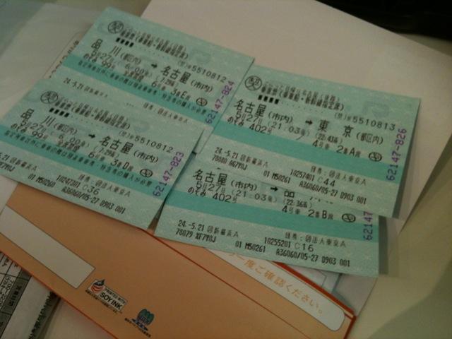 東京にいます。_d0150596_19343548.jpg