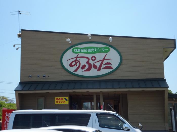 潮の香りを感じて 虻田 ウニ丼ツーリング!!_c0226202_12103194.jpg