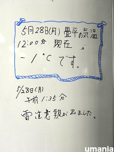 b0061004_18373369.jpg