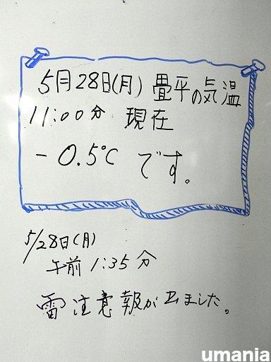 b0061004_1837941.jpg