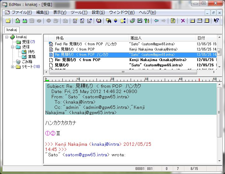 GroupWise 6.5 -> GroupWise2012 への update - 1_a0056607_11212268.jpg