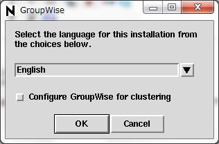 GroupWise 6.5 -> GroupWise2012 への update - 1_a0056607_16501347.jpg