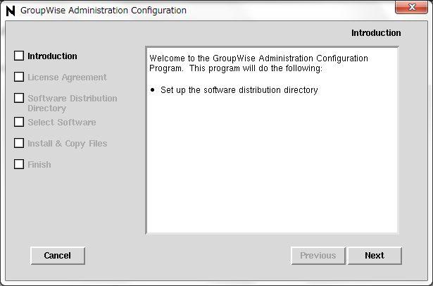 GroupWise 6.5 -> GroupWise2012 への update - 1_a0056607_17264137.jpg