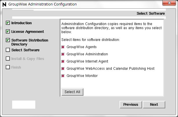 GroupWise 6.5 -> GroupWise2012 への update - 1_a0056607_1729368.jpg
