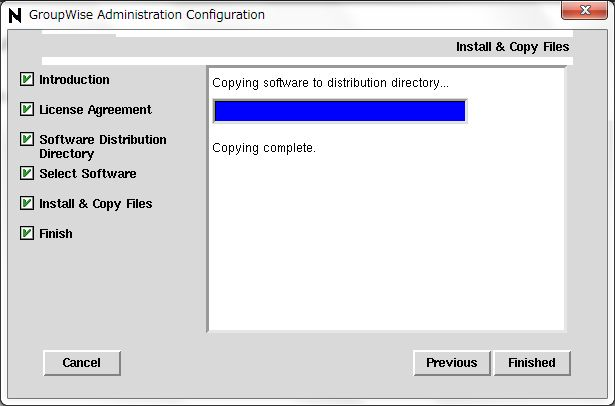 GroupWise 6.5 -> GroupWise2012 への update - 1_a0056607_17332818.jpg