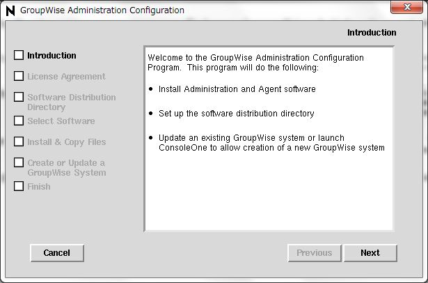 GroupWise 6.5 -> GroupWise2012 への update - 1_a0056607_17392579.jpg