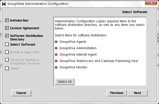 GroupWise 6.5 -> GroupWise2012 への update - 1_a0056607_17422264.jpg