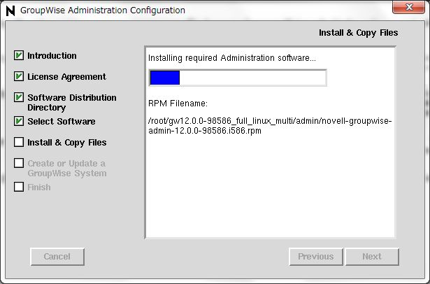 GroupWise 6.5 -> GroupWise2012 への update - 1_a0056607_17431929.jpg