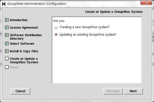GroupWise 6.5 -> GroupWise2012 への update - 1_a0056607_17462092.jpg