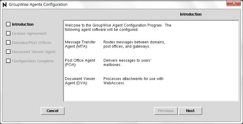 GroupWise 6.5 -> GroupWise2012 への update - 1_a0056607_17581674.jpg