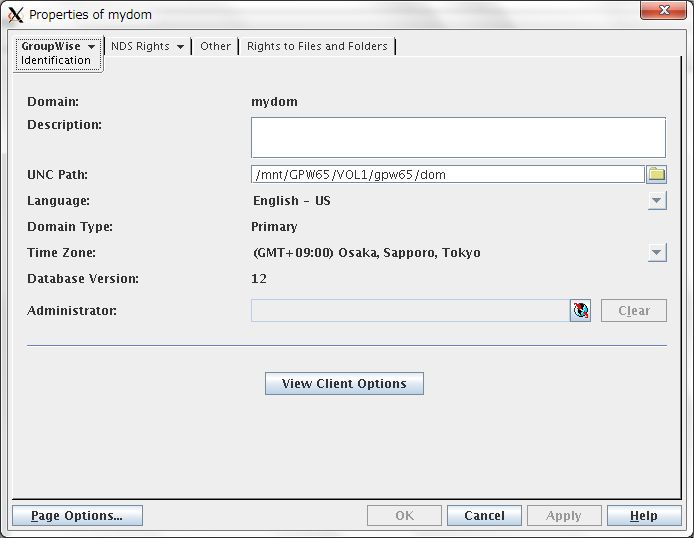 GroupWise 6.5 -> GroupWise2012 への update - 1_a0056607_18163429.jpg