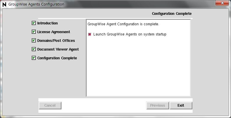 GroupWise 6.5 -> GroupWise2012 への update - 1_a0056607_1841475.jpg