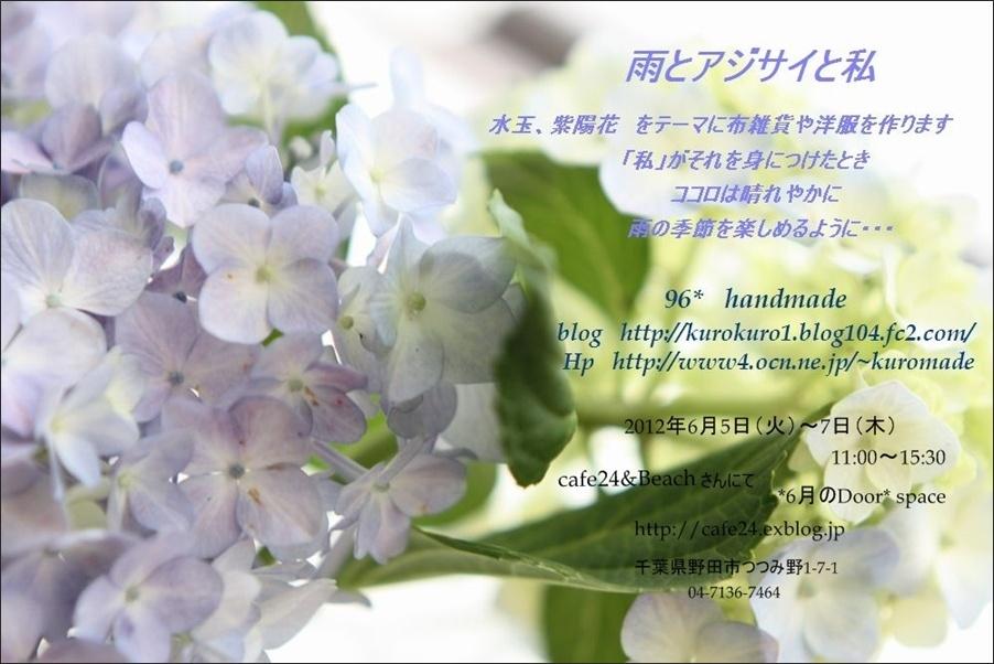f0113108_1033658.jpg