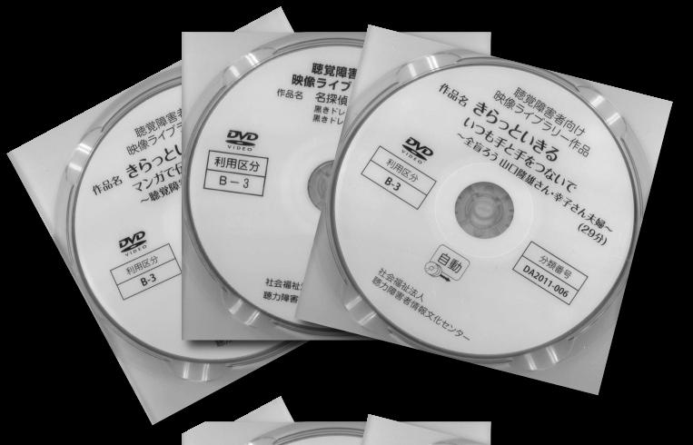 ビデオライブラリー新作品入荷しました_d0070316_9561861.png