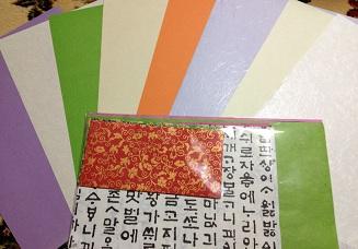 和紙いろいろ_e0202518_22493925.jpg