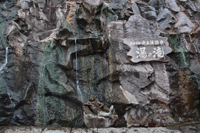 札幌の奥座敷 ~定山渓温泉~_c0223825_1272432.jpg