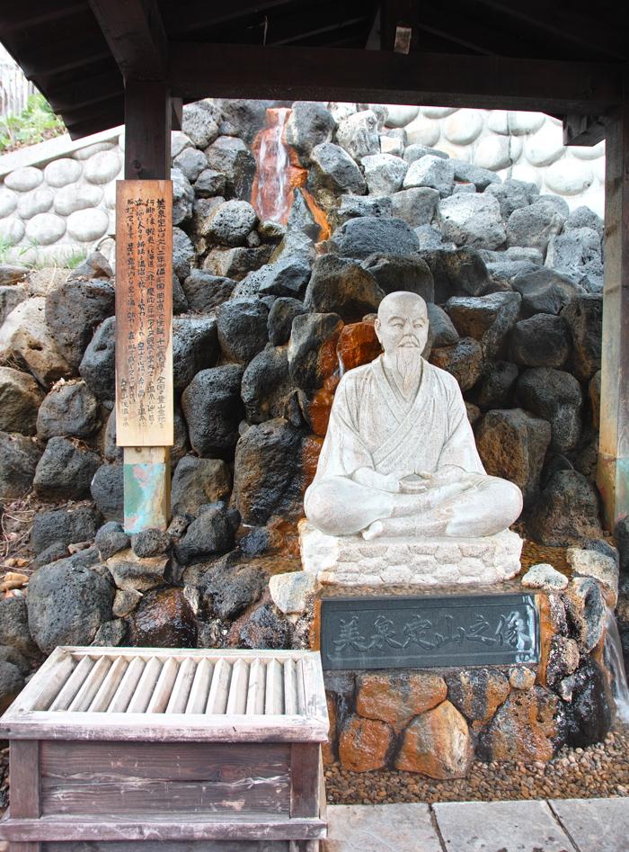 札幌の奥座敷 ~定山渓温泉~_c0223825_178100.jpg