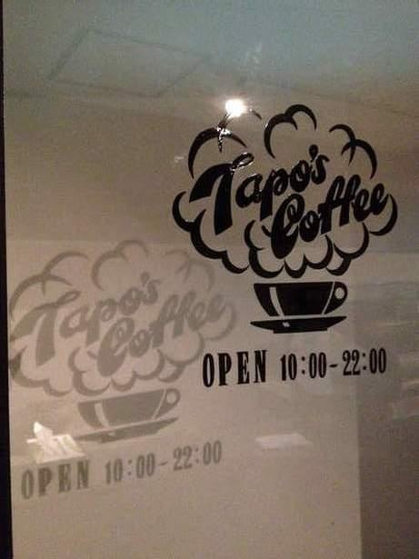 Tapo\'s coffee…_a0249931_16445082.jpg