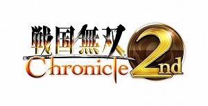 9月13日にニンテンドー3DSに向け『戦国無双 Chronicle 2nd』発売決定!_e0025035_213717.jpg
