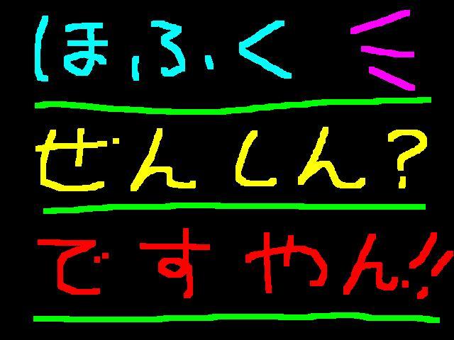 f0056935_2081733.jpg