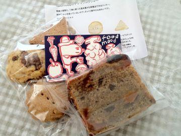 京都 モーネンスコンピス foodmoodさんのアースケーキ_e0134337_1328455.jpg