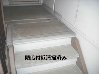 f0031037_21293261.jpg