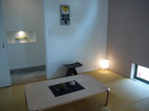 pretty nice 71e68 168a9 画像 : 和室をマリメッコでアレンジ!モダン和風【marimkko ...