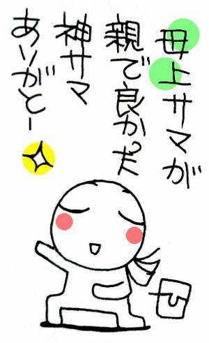 c0088343_2504949.jpg