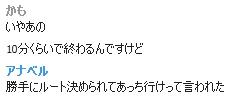 d0122844_071999.jpg