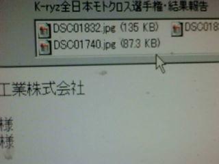 c0042655_16473657.jpg