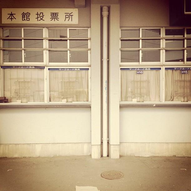「東京蚤の市」終了しました。_e0060555_1513721.jpg
