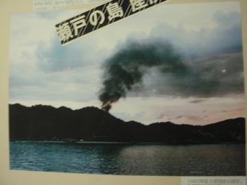香川の産廃問題 豊島汚染土 (受け入れもめた。)10 #大津#otsu #shiga_b0242956_23291078.jpg