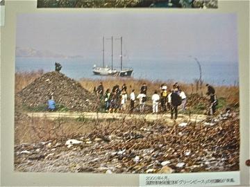 香川の産廃問題 豊島汚染土 (受け入れもめた。)10 #大津#otsu #shiga_b0242956_23383161.jpg