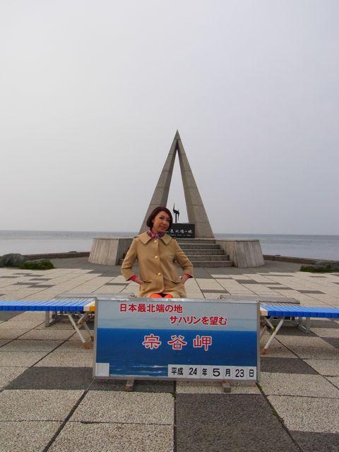 東京の誘惑から日本の最北端へ_d0032862_0345467.jpg