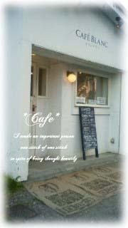 素敵な*Cafe*と*Lace*_a0246873_12371732.jpg