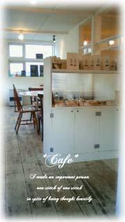 素敵な*Cafe*と*Lace*_a0246873_12383439.jpg