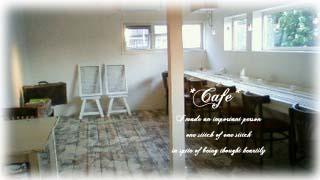 素敵な*Cafe*と*Lace*_a0246873_1239104.jpg