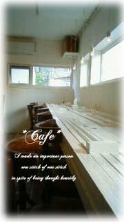 素敵な*Cafe*と*Lace*_a0246873_12393369.jpg
