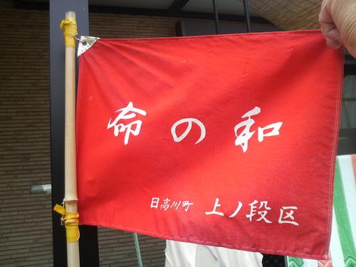 b0205079_1121534.jpg