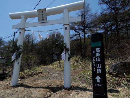 高峯神社例大祭_e0120896_16114434.jpg