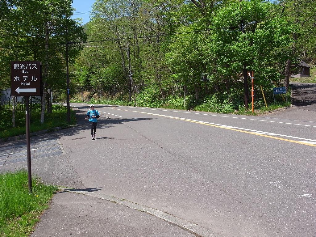 5月27日、マウンテンバイクで紋別岳-その後-_f0138096_1348442.jpg