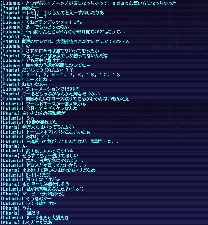 e0249198_2101454.jpg