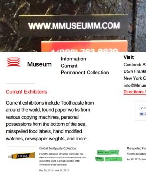 ニューヨーク最小のミュージアムはこんな場所にあります_b0007805_13301085.jpg