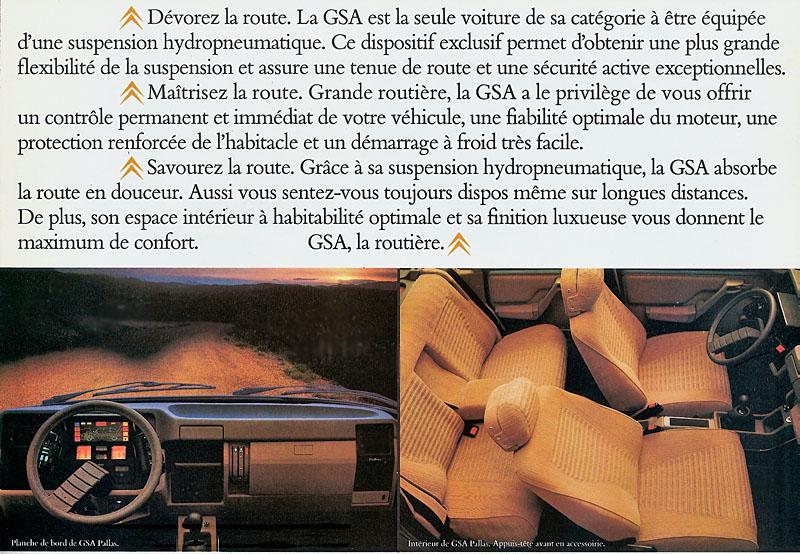 GSA.1300.82カタログ_b0242510_2143874.jpg