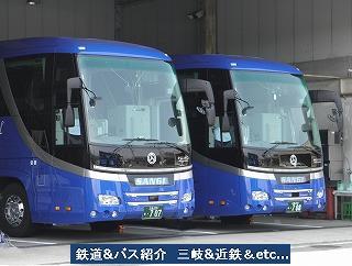 VOL,1964  『三岐バス No,707と708 補足』_e0040714_20254798.jpg