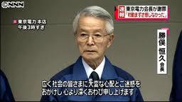 「国会事故調聴取」は隠蔽のためか?:関係者全員「死刑」にすべし!_e0171614_15453714.jpg