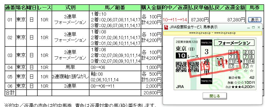 b0020017_1481755.jpg